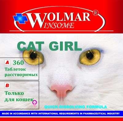 Доза кальция при натуральном кормлении кошек